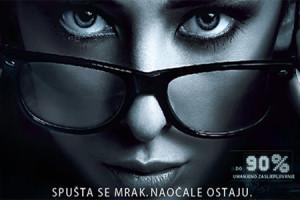 EyeDrive naočalne leće